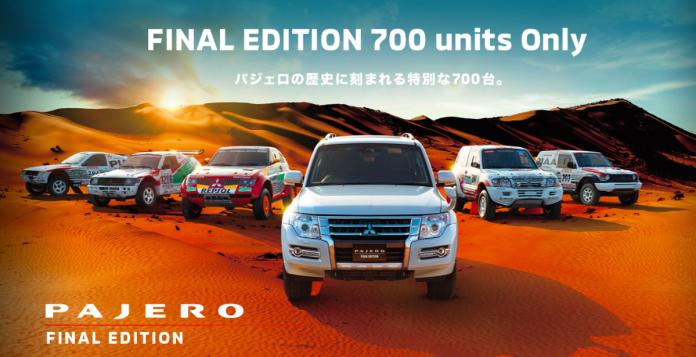 Mitsubishi Pajero fine della produzione dopo 38 Anni