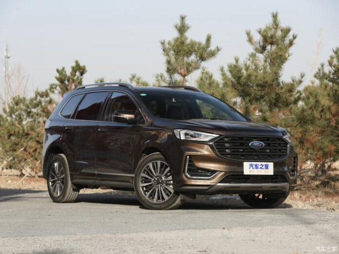 Nuova Ford Edge 2022, le foto senza veli in Cina