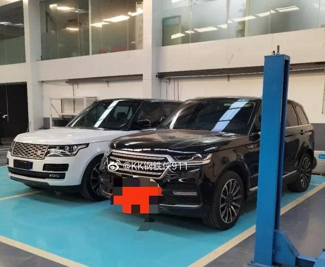 L'ultimo clone cinese della Range Rover: Hunkt Canticie
