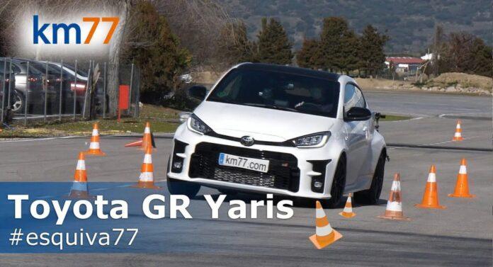 Toyota Yaris GR regina del Test dell'Alce [VIDEO]