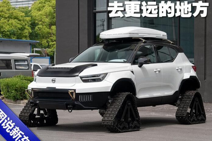 Nuova Volvo XC40 2021, il cingolato estremo dalla Cina